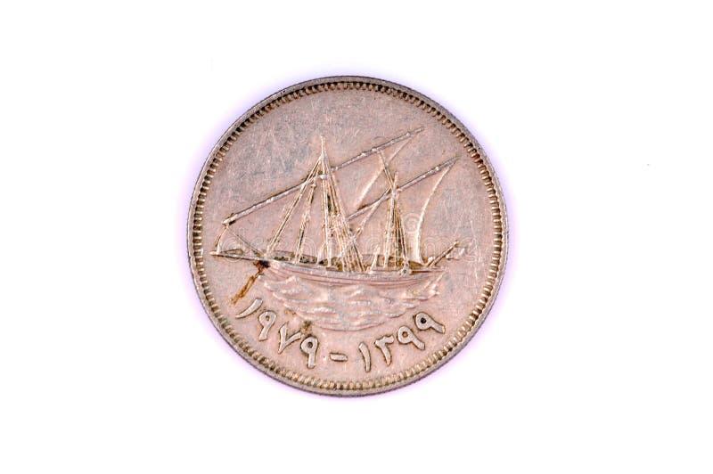 mynt sällan kuwait royaltyfri bild