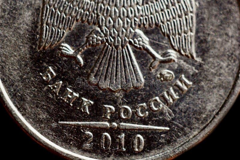 Mynta två ryska rubel makro som isoleras på svart bakgrund Detalj av slutet för metalliska pengar upp pengar av det europeiska la royaltyfri foto
