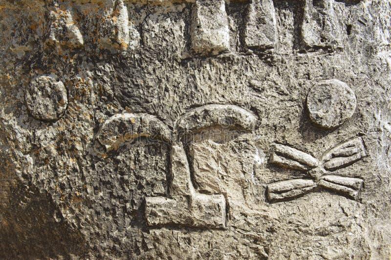 Mystiska megalitiska Tiya pelare, UNESCOvärldsarv, Etiopien royaltyfri bild