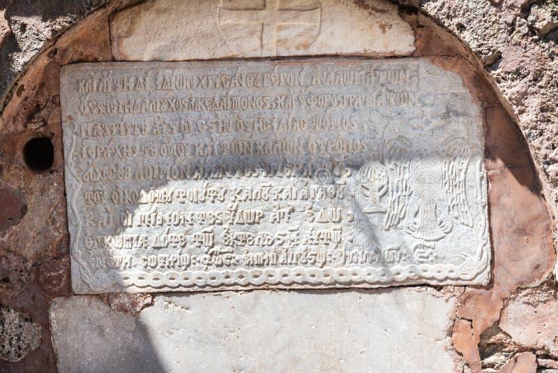 Mystras het Griekse Schrijven stock foto's