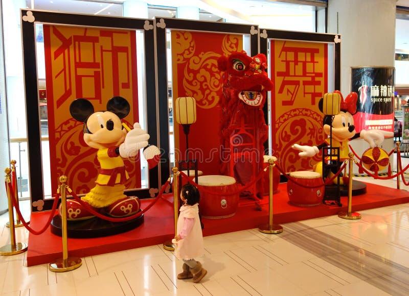 Myszka Miki w Chiny fotografia stock