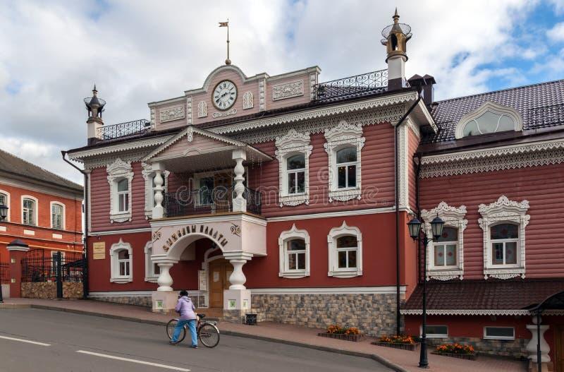 Myszy muzeum w Myshkin, miasteczko w Rosja zdjęcia royalty free
