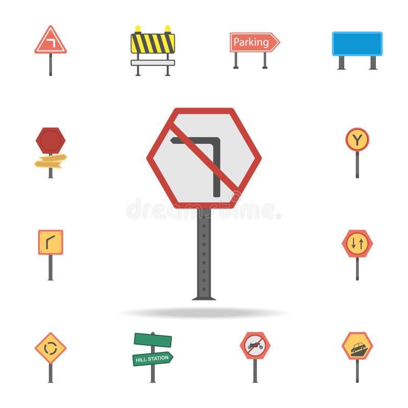 Não ícone colorido esquerda Grupo detalhado de ícones do sinal de estrada da cor Projeto gráfico superior Um dos ícones da coleçã ilustração royalty free