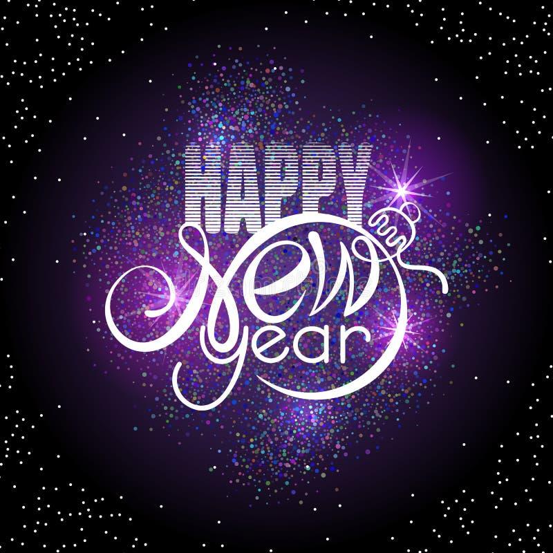 När du märker lyckligt nytt år på färgrikt glöda mousserar bakgrund Shape av text samma som Xmas-boll royaltyfri illustrationer