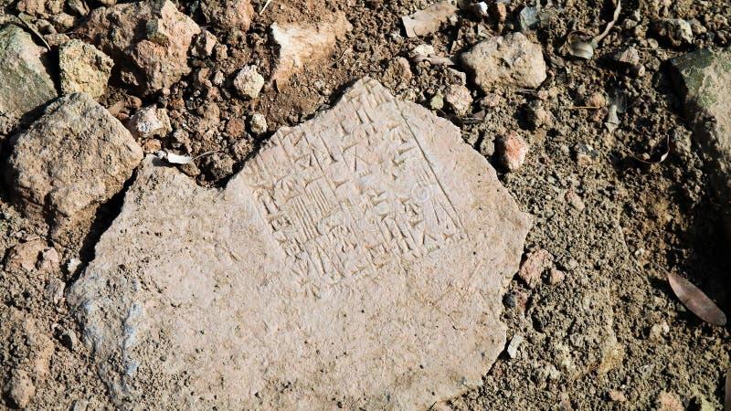 Närbildsikten som ska pläteras med kilskrift- Sumerian text på, fördärvar av den processions- gatan av forntida Babylon, Hillah,  fotografering för bildbyråer