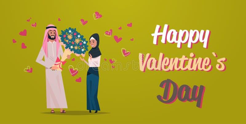 Närvarande kvinnabukett för arabisk man av för valentindag för blommor som arabiska par för lyckligt begrepp för ferie är förälsk royaltyfri illustrationer