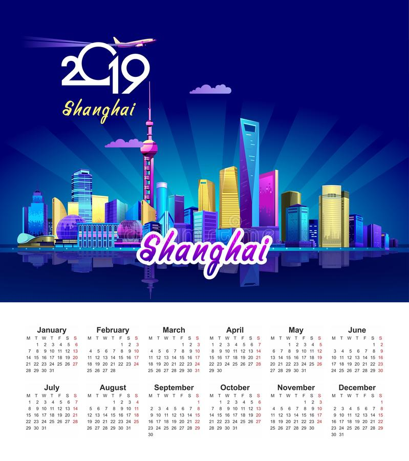 néon de Changhaï de 2019 calendriers illustration libre de droits