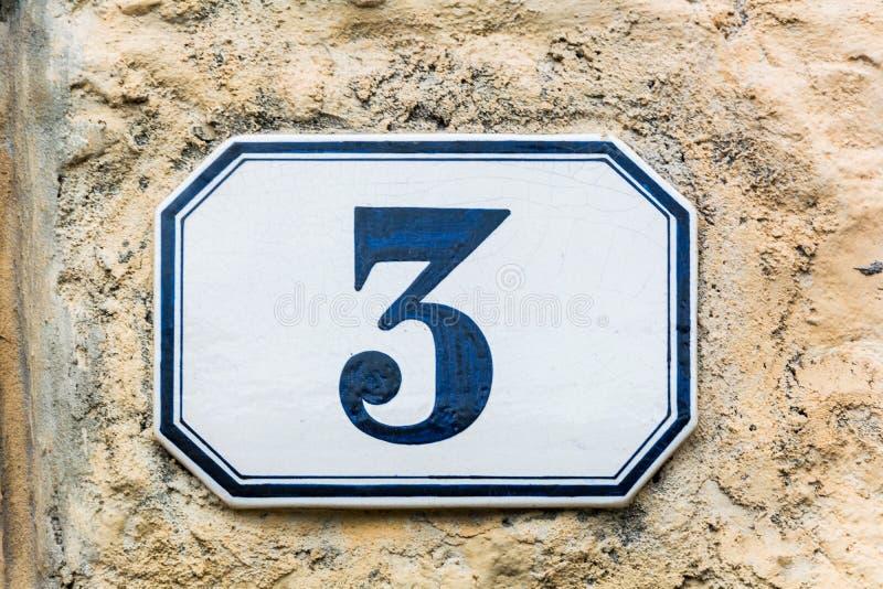 Número da casa três 3 imagens de stock royalty free