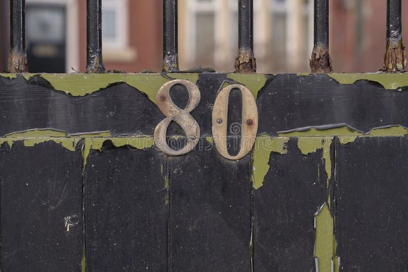 número de casa 80 fotografía de archivo libre de regalías