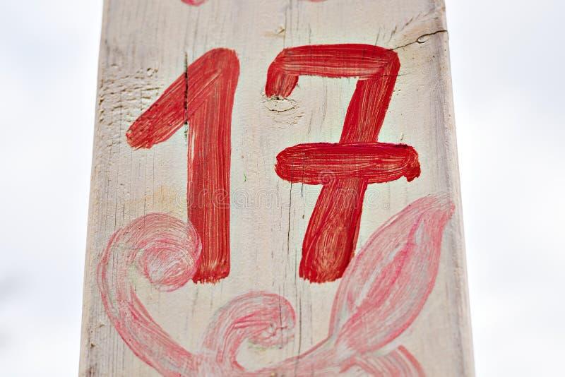 Número 17 diecisiete foto de archivo