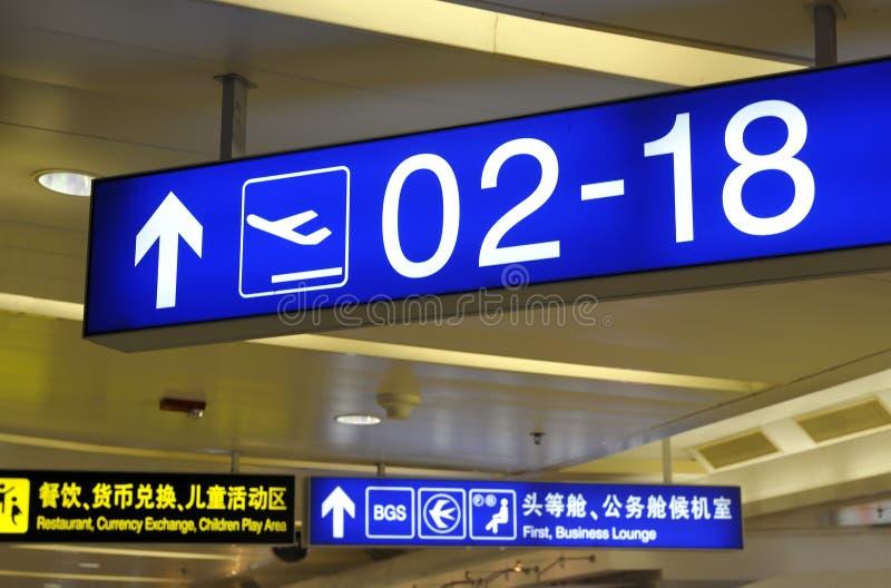 Números de la puerta al embarque fotografía de archivo