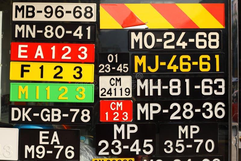Números de matrícula de los coches de Macau fotos de archivo