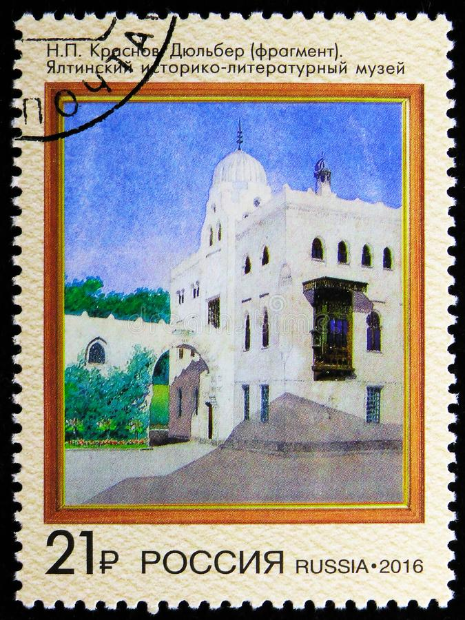 N.P. Krasnov, Dulber, Yalta Historical-Literary Museum, Joint issue of Russia and Malta serie, circa 2016. MOSCOW, RUSSIA - AUGUST 10, 2019: Postage stamp royalty free stock photos