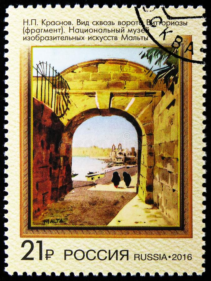 N.P. Krasnov, View through the gates Vittoriosa, National Museum, Joint issue of Russia and Malta serie, circa 2016. MOSCOW, RUSSIA - AUGUST 10, 2019: Postage stock photo