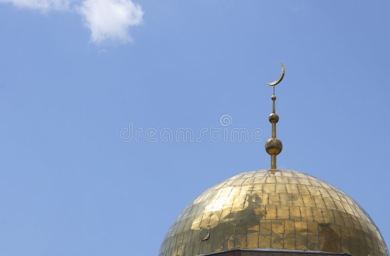 na crescent meczetu zdjęcia stock