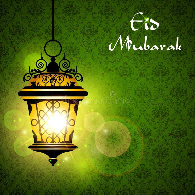 Na Eid Iluminated Lampa royalty ilustracja
