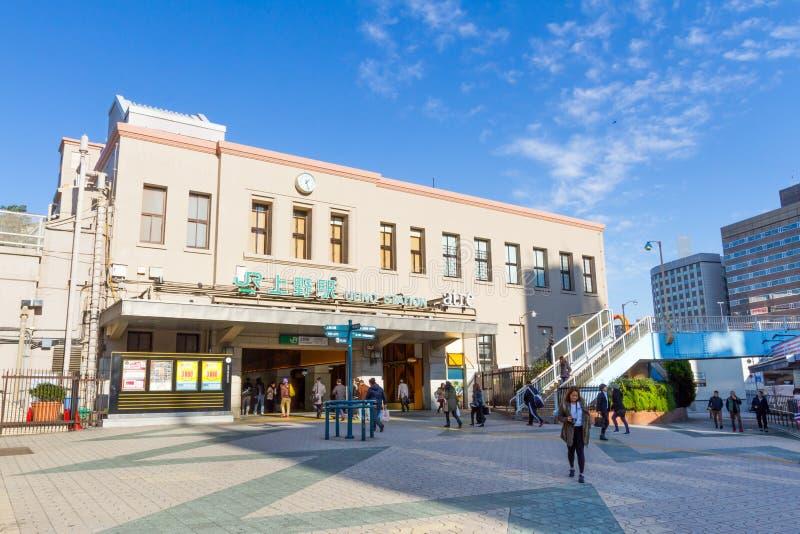 na frente da estação de Ueno imagens de stock royalty free