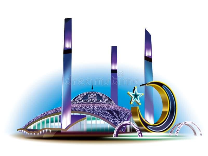 Na mesquita de Chechnya ilustração stock