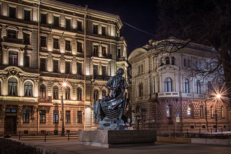 Na otwartym powietrzu muzeum w St Petersburg fotografia stock