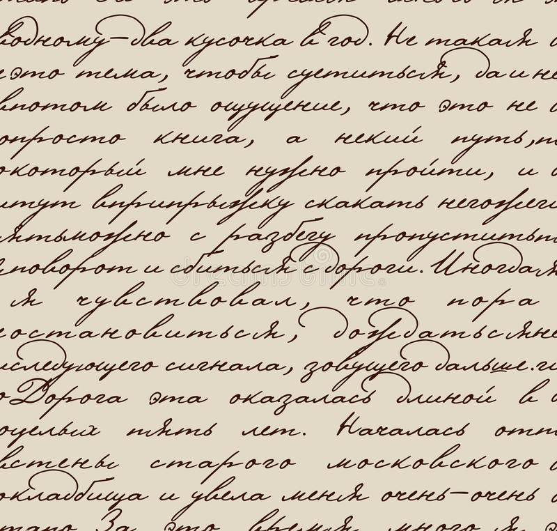 Naadloos manuscript stock illustratie