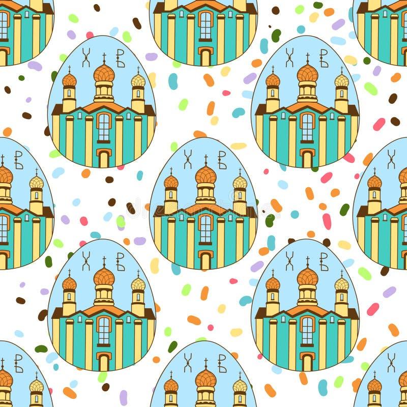 Naadloos patroon met Pasen gekleurde eieren De tempel, de Kerk Gelukkige Pasen Feestelijke achtergrond Ontwerp voor banner royalty-vrije illustratie