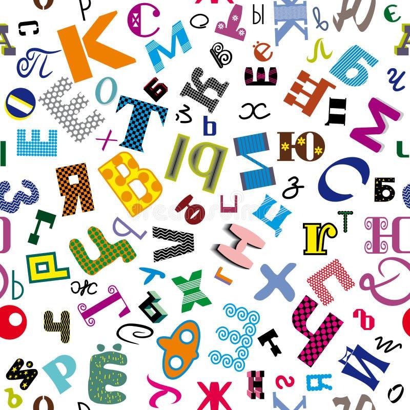 Naadloos patroon van Cyrillische brieven op een witte achtergrond, brieven van diverse vormen en grootte royalty-vrije illustratie