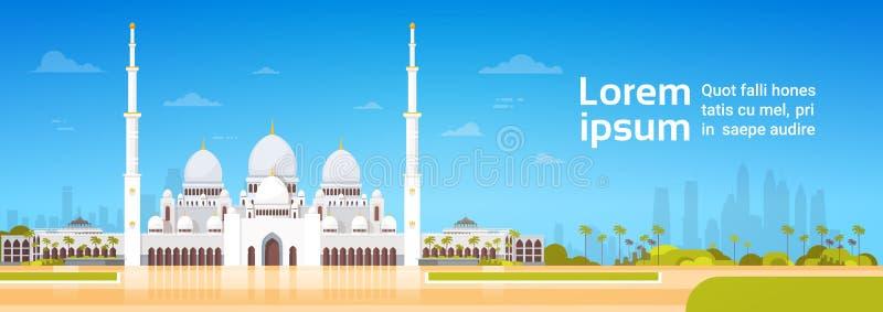 Nabawi-Moscheen-Gebäude-moslemische Religion Ramadan Kareem Holy Month vektor abbildung