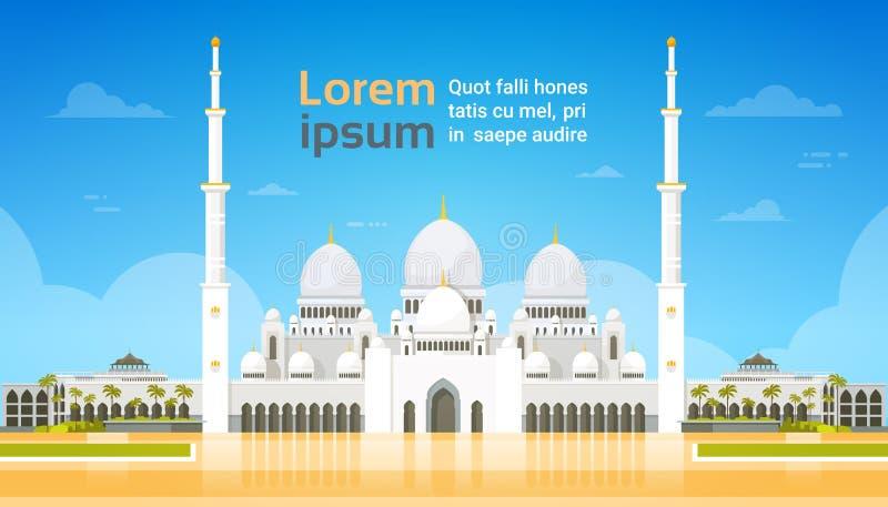 Nabawi-Moscheen-Gebäude-moslemische Religion Ramadan Kareem Holy Month stock abbildung