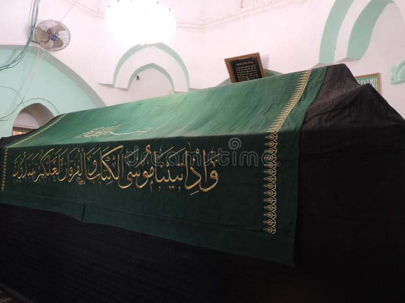Nabi Moosa-Moschee und -grab nahe Jerusalem lizenzfreies stockfoto