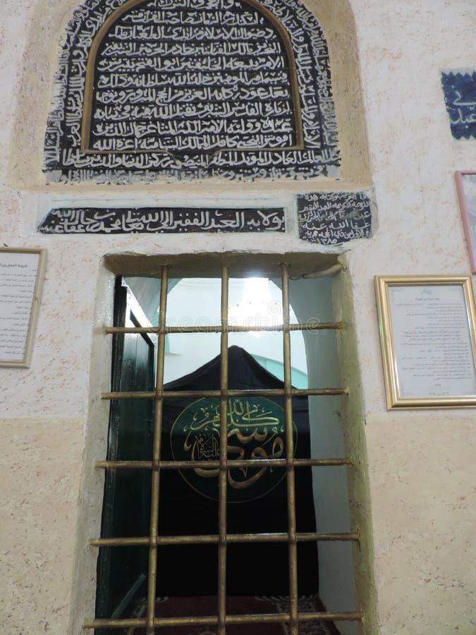 Nabi Moosa-Moschee und -grab nahe Jerusalem lizenzfreies stockbild