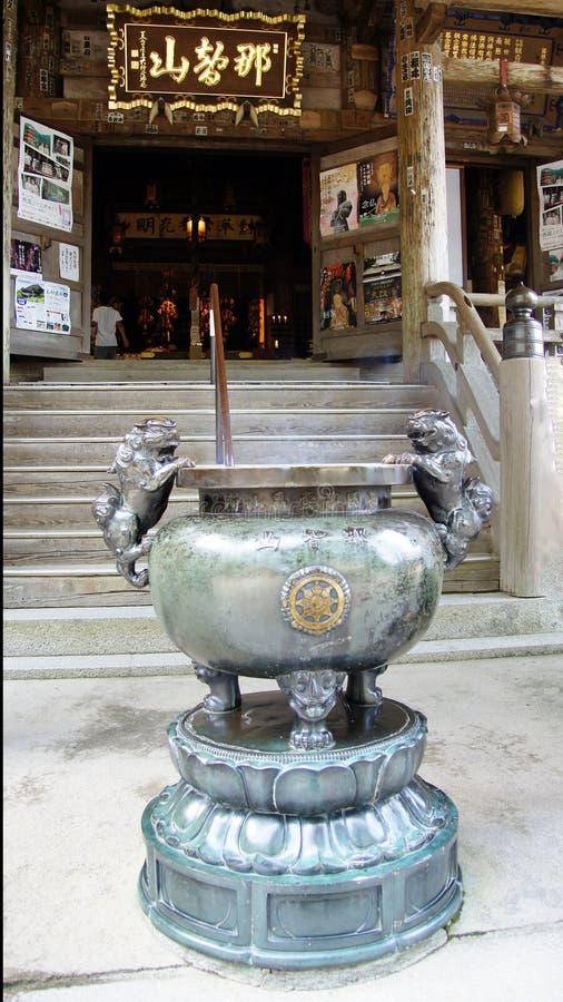 Nachi tombe temple de Seiganto-JI au Japon photos libres de droits