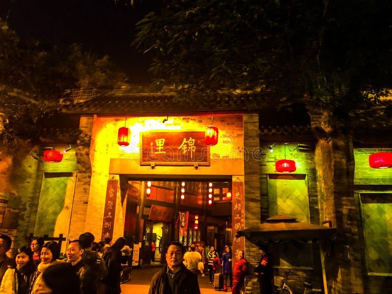 Nacht in Jin Li royalty-vrije stock afbeelding