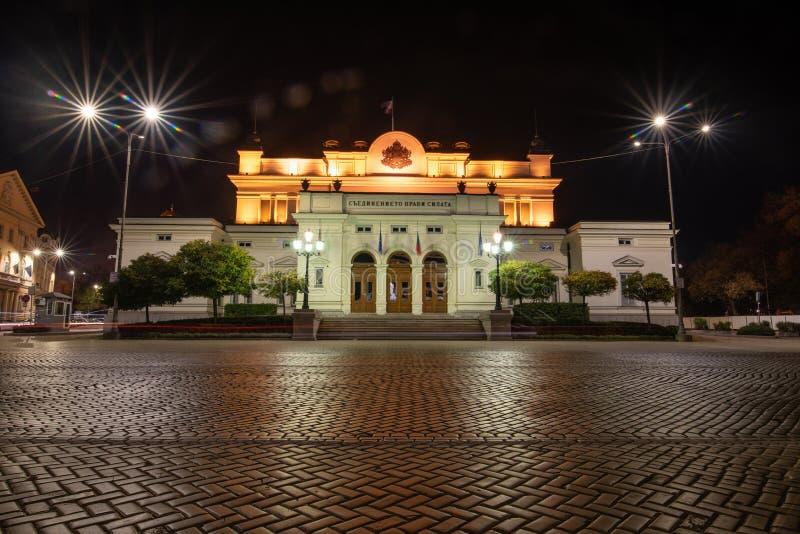 Nacht van Nationale assemblee van Bulgarije wordt geschoten dat royalty-vrije stock afbeelding