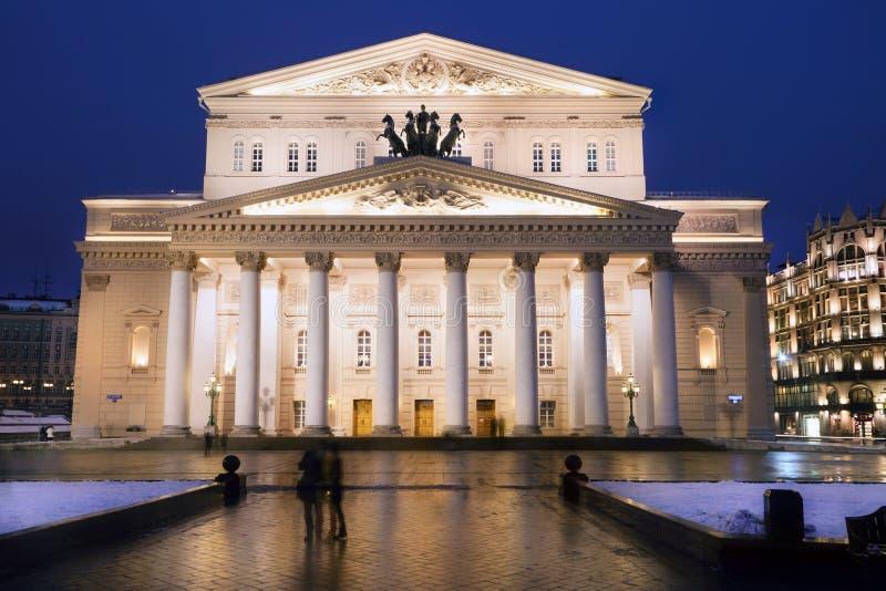 Nachtansicht des Zustand akademischen Bolshoi Theaters lizenzfreie stockfotografie