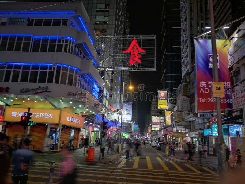 Nachtansicht von Tsim Sha Tsui, Hong Kong stockbilder