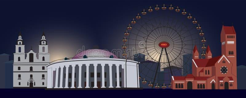 Nachtarchitectuur van stad Minsk vector illustratie