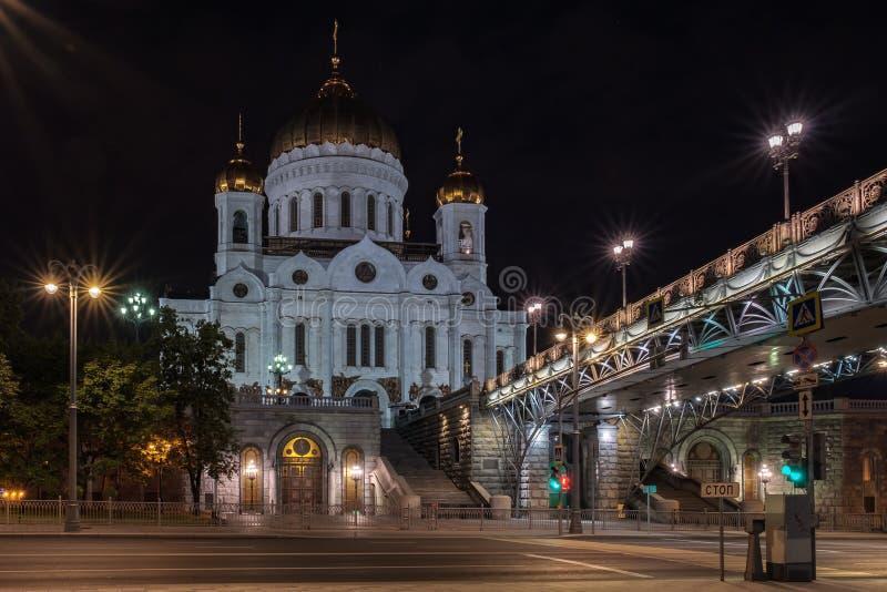 Nachtmening over Kathedraal van Christus de Verlosser in Moskou stock afbeeldingen