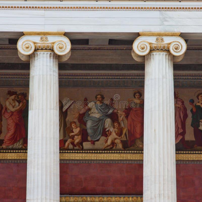Nacional e universidade de Kapodistrian de Atenas imagem de stock royalty free