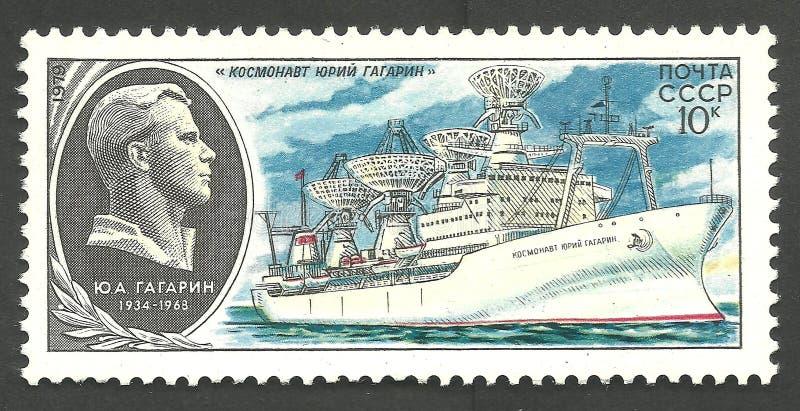 Naczynie kosmonauta Yuri Gagarin zdjęcia royalty free