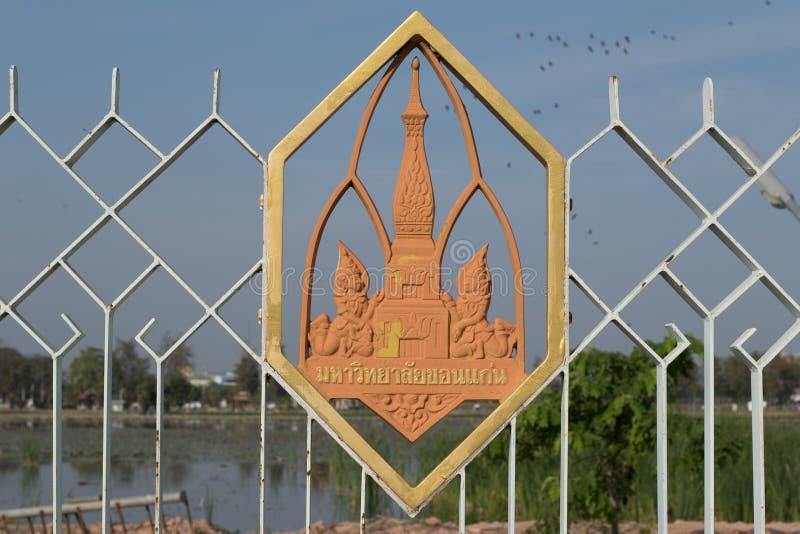 Nadal ogrodzenie uniwersytetu Chonkaen obrazy royalty free