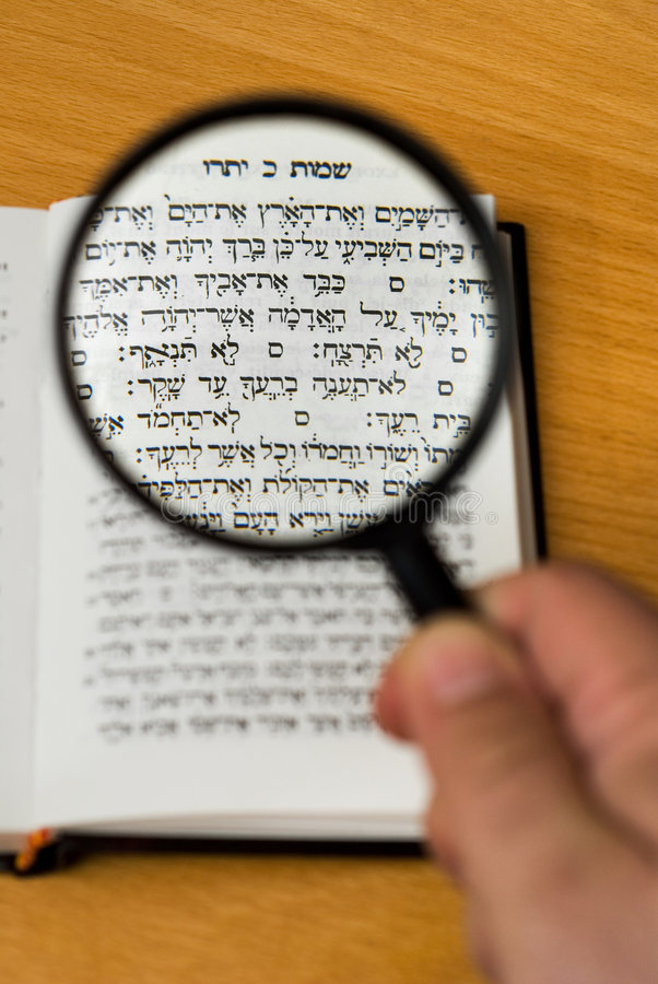 Nadruk op de bijbel stock fotografie
