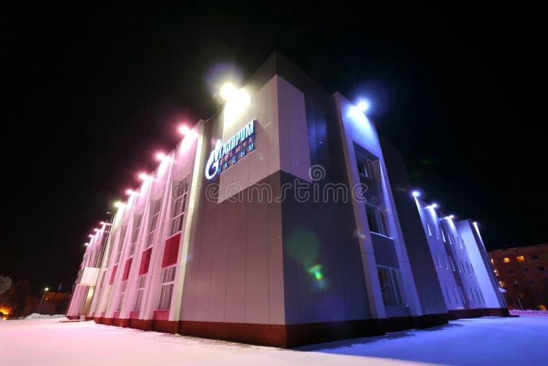 NADYM, RUSIA - 25 DE FEBRERO DE 2013: El primer del edificio de Gazprom fotografía de archivo libre de regalías