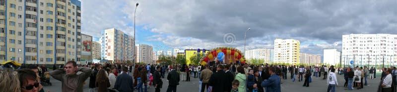 Nadym, Rusia - 28 de junio de 2006: el banquete en el centro de ciudad en t imagenes de archivo