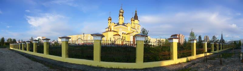 Nadym, Rusia - 27 de junio de 2008: Panorama El paisaje urbano E fotografía de archivo libre de regalías