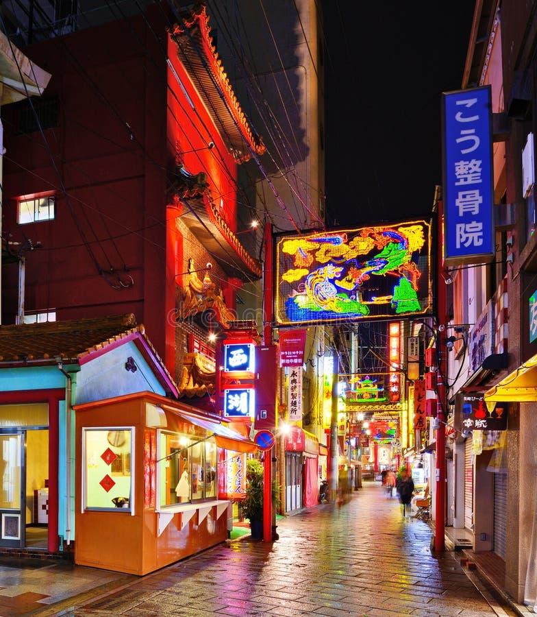 Nagasaki Chinatown fotos de archivo libres de regalías