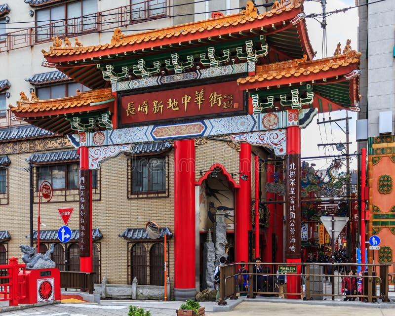 Nagasaki Chinatown foto de archivo libre de regalías
