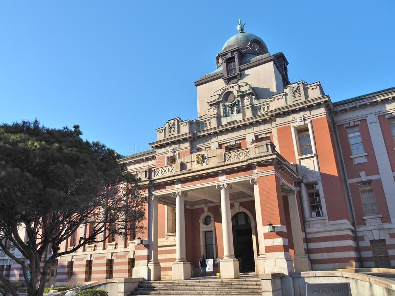 Nagoya City Archives, historic building in Nagoya, Japan. Nagoya City Archives is a historic building located in Nagoya city, Japan. It was constructed in 1922 stock images
