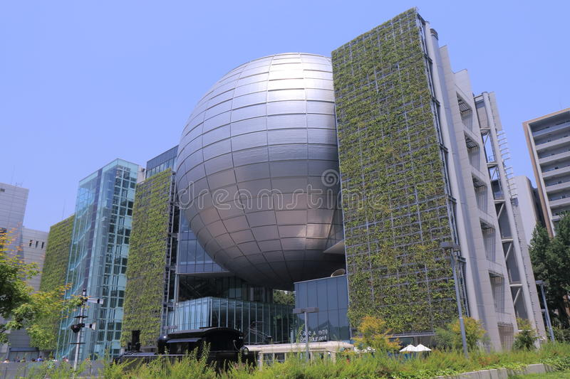 Contemporary architecture Japan. Nagoya City Science Museum in Nagoya Japan stock photos