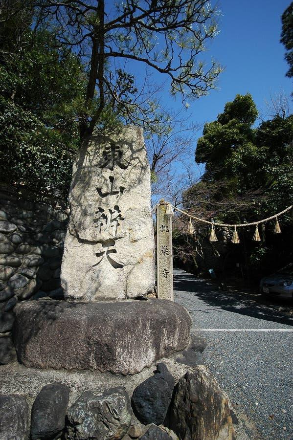 Toganji Temple in Nagoya, Japan. NAGOYA, JAPAN- 25 AUG, 2018: Toganji Temple in Nagoya, Japan. The Buddha stature in Togan-ji is called Nagoya Daibutsu stock images