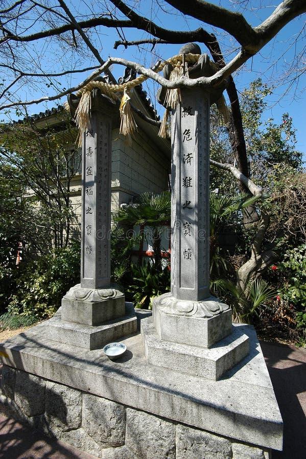 Toganji Temple in Nagoya, Japan. NAGOYA, JAPAN- 25 AUG, 2018: Toganji Temple in Nagoya, Japan. The Buddha stature in Togan-ji is called Nagoya Daibutsu royalty free stock photo